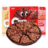 日本进口Nissin日清思高巧克力威化饼干玉米片50g 麦脆批零食小吃