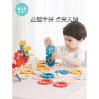 可优比雪花片玩具积木宝宝3岁男孩拼装智力2岁女孩儿童益智大号