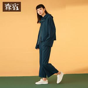 森宿休闲套装春装2018新款文艺格纹抽绳毛边套装裤女