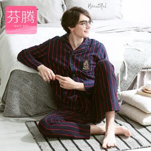 芬腾睡衣男秋季新款学院风纯棉男士睡衣长袖开衫休闲家居服套装男