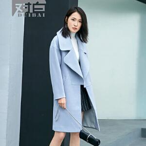 对白灰蓝色大翻领毛呢大衣女中长款新款休闲简约呢外套