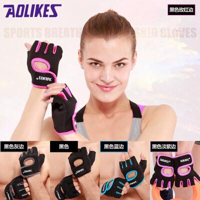 健身手套 男士女半指锻练哑铃举重器械训练单车骑行运动儿童手套