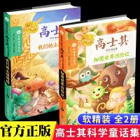 托马斯和朋友表达力培养互动读本(套装共5册)托马斯和他的朋友们托马斯小火车书籍幼小衔接不急不急清楚说话/托马斯和朋友表