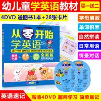 正版小学一年级幼儿童学英语教材书视频启蒙早教光盘dvd碟片动画