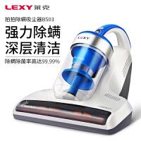 LEXY/莱克除螨仪家用手持式床上除螨机紫外线吸螨虫除螨吸尘器B503