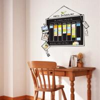 宜美贴 卡通可涂鸦黑板贴 儿童房卧室书房背景墙面装饰可移除墙贴