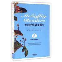 美国经典语文课本(6英文原版+同步导学版)
