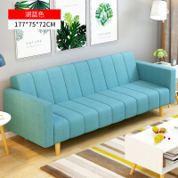【品牌热卖】折叠沙发床沙发客厅双人沙发床小户型折叠床布艺沙发床两用 湖蓝色带扶手款177cm 图片显示
