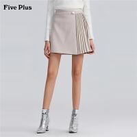 Five Plus女装羊毛呢料半身裙子女拼接百褶A字裙高腰短裙气质