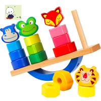 动物形状配对叠叠乐1-3岁以下男女孩礼物儿童木制玩具