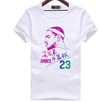 篮球休闲T恤 男女情侣夏装运动体恤号詹姆斯男士短袖潮牌衣服学生班服 女SCM-0-斤