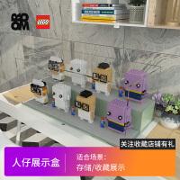 ROOM乐高人仔积木玩具 展示架LEGO方头仔展示柜儿童收纳盒亚克力