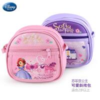 迪士尼苏菲亚公主斜挎包儿童礼物迷你包3-6周岁宝宝女童手提包包