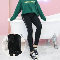 冬季加绒加厚高腰显瘦外穿打底裤女胖妹妹200斤保暖运动休闲长裤