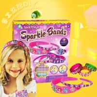 创意水晶珠宝材料包益智玩具手镯珠宝玩具堡儿童手工制作