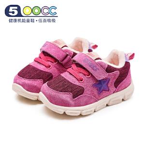 【1双8折,2双7折】500cc机能鞋女童鞋2018冬季新款学步鞋加绒宝宝棉鞋男童婴儿鞋子