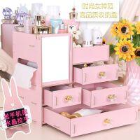 桌面创意抽屉化妆品收纳盒带镜子木制大号饰品梳妆台化妆盒储物盒