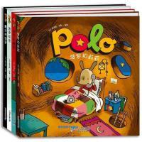 POLO系列(第二辑) [法]雷吉斯・法勒 【正版旧书】