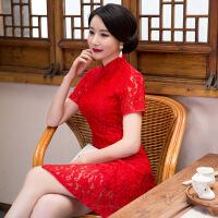 新娘红色女装新款蕾丝旗袍连衣裙日常气质改良修身旗袍唐装 766