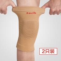 运动护膝打篮球装备男士跑步健身深蹲羽毛球专用女护膝盖秋冬护具