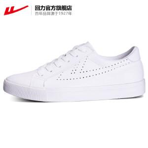 【秋季特惠1件3.5折 2件3折】回力小白鞋女春季韩版百搭鞋子皮面白鞋透气板鞋单鞋学生