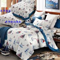 男孩春夏蓝色卡通棉三四件套地中海被套儿童床品棉床单1.5m床