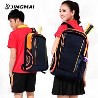 新款羽毛球包男女款3支装羽毛球拍运动背包加厚大容量双肩包