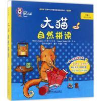 大猫自然拼读三级1(点读):小学3年级(5册读物+1册指导+卡片+MP3光盘) 外语教学与研究出版社