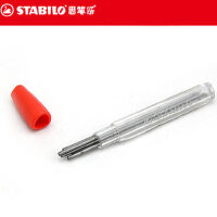 德国stabilo思笔自动铅笔乐7880握笔乐替芯1.4mm 铅芯活动铅笔