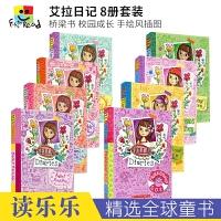 【首页抢券300-100】Scholastic Ella Diaries Collection 艾拉日记 5册套装 英语