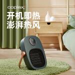 瑞士coplax浴室取暖器家用节能省电壁挂暖风机卧室电暖器速热小型