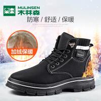 木林森马丁靴男士冬季新款高帮户外短靴英伦复古百搭休闲鞋男增高保暖棉鞋