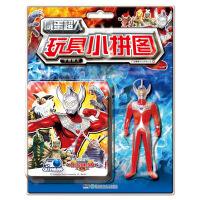 咸蛋超人玩具小拼图:宇宙超人