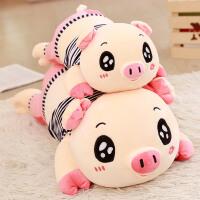 抱抱熊小猪抱枕睡觉女生毛绒玩具可爱床上女孩趴趴猪公仔娃娃