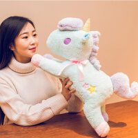 独角兽毛绒玩具创意女生儿童陪睡娃娃玩偶双子星公主抱睡抱枕公仔