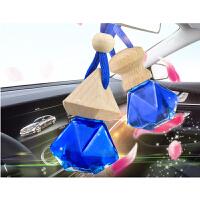 车载香水挂件悬挂式汽车香水瓶精油香薰吊坠车内用挂饰