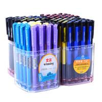 文正红蓝黑色笔芯圆珠笔 0.7mm原子笔批发教师学生办公用按动油笔