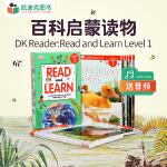 美国进口 DK Reader:Read and Learn Level 1 百科启蒙分级读物 1阶段12册【平装】