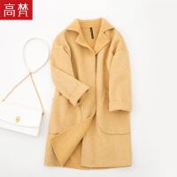 【2件3折 到手价:219元】高梵新款女士浅条纹羊毛呢大衣长款舒适休闲