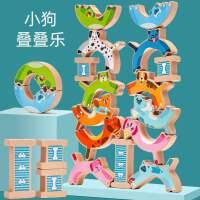 大力士小狗叠叠乐亲子互动游戏平衡积木层层高早教玩具益智