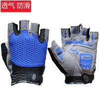 透气防滑户外骑行手套男士运动手套 半指吸湿排汗自行车手套女户外运动