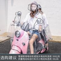 时尚透明电动车摩托车电瓶车双人雨衣雨披加大宽头盔式双帽檐 典雅黑 (双人双帽檐) X