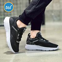 【1.17大牌日3折价:71.7】361度 男童跑鞋 2018年秋季N71813517