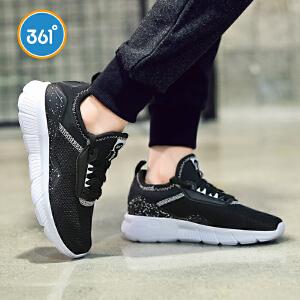 361度 男童跑鞋 2018年秋季N71813517