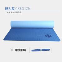 tpe瑜伽垫女初学者环保无味防滑6mm健身垫子愈加宽加长瑜珈毯 6mm(初学者)