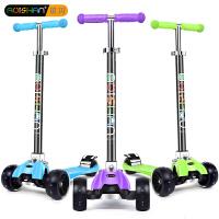 滑板�����踏板�三�四�2-12�q�u�[�小孩滑滑��和�3�q6�q