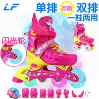 儿童单排溜冰鞋直排轮旱冰鞋轮滑鞋男女直排3-7-12岁全套装