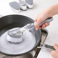 泰蜜熊刷锅神器厨房清洁刷锅刷子洗碗海绵自动加液刷锅器洗锅刷