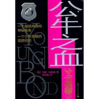 【新书店正版】公牛之血(少年邦德 2),(英)汉格森 ,范佳毅,上海人民出版社9787208070608