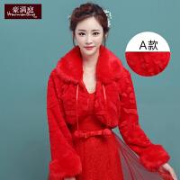新娘毛披肩长袖外套秋冬季保暖毛领红色婚纱礼服披肩斗篷结婚坎肩